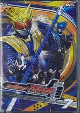 มาสค์ไรเดอร์โฟร์เซ่ Kamen Rider Fourze Vol.07 (DVD)