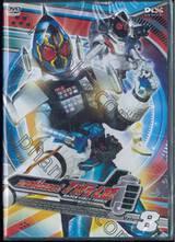มาสค์ไรเดอร์โฟร์เซ่ Kamen Rider Fourze Vol.08 (DVD)