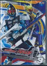 มาสค์ไรเดอร์โฟร์เซ่ Kamen Rider Fourze Vol.09 (DVD)