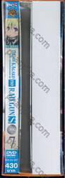 TOaru KAGAKU no RAILGUN S เรลกัน แฟ้มลับคดีวิทยาศาสตร์ เอส Vol.07