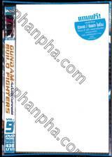 Gundam Build Fighters กันดั้มบิลด์ไฟท์เตอร์ส Vol.09