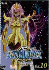 Saint Seiya Ω Omega เซนต์เซย์ย่า โอเมก้า Vol.10 (DVD)