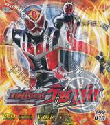 มาสค์ไรเดอร์วิซาร์ด Masked Rider Wizard Vol.05 (VCD)