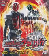 มาสค์ไรเดอร์วิซาร์ด Masked Rider Wizard Vol.06 (VCD)