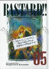 BASTARD Complete - Edition เล่ม 05