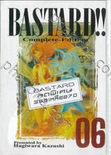 BASTARD Complete - Edition เล่ม 06