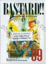 BASTARD Complete - Edition เล่ม 09