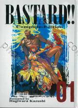 BASTARD Complete - Edition เล่ม 01