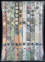 ฮิคารุเซียนโกะ เกมอัจฉริยะ เล่ม 11 - 20 (Boxset)