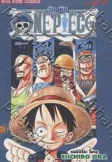 วัน พีซ - One Piece เล่ม 27
