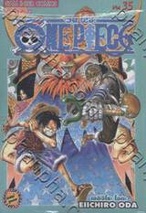 วัน พีซ - One Piece เล่ม 35