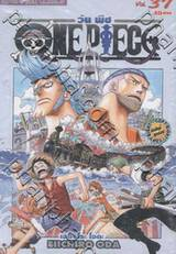 วัน พีซ - One Piece เล่ม 37