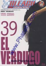 Bleach เทพมรณะ 39 - EL VERDUGO