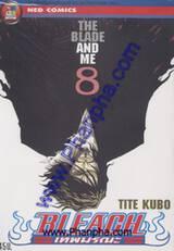 Bleach เทพมรณะ 08 - The Blade And Me