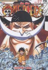 วัน พีซ - One Piece เล่ม 57