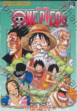 วัน พีซ - One Piece เล่ม 60