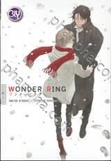 WONDER RING (นิยาย)