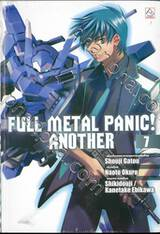 FULL METAL PANIC! ANOTHER เล่ม 07 (นิยาย)