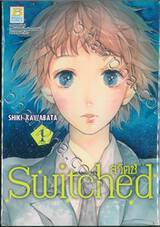 Switched สวิตซ์ เล่ม 02 (3 เล่มจบ)
