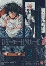DEATH NOTE เล่ม 02 (แถมโปสการ์ด)