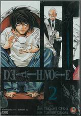 DEATH NOTE เล่ม 02