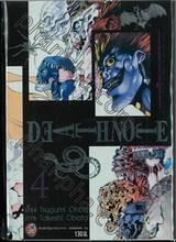 DEATH NOTE เล่ม 04 (แถมโปสการ์ด)