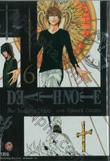 DEATH NOTE เล่ม 06 (แถมโปสการ์ด)
