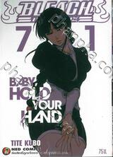 Bleach เทพมรณะ 71 - BABY HOLD YOUR HAND