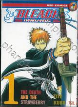 Bleach เทพมรณะ 01- The Death and the Strawberry