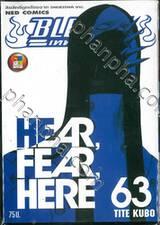 Bleach เทพมรณะ 63 - HEAR, FEAR, HERE