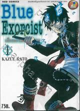 Blue Exorcist เอ็กซอร์ซิสต์พันธุ์ปีศาจ เล่ม 01