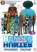 Hunter x Hunter เล่ม 30 – คำตอบ
