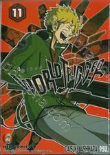WORLD TRIGGER เวิลด์ ทริกเกอร์ เล่ม 11