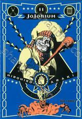 JoJoNIUM เล่ม 11 - JoJo's Bizarre Adventure Part 03 - Stardust Crusaders