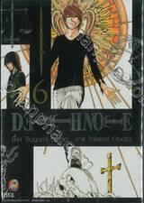 DEATH NOTE เล่ม 06 (ปรับราคา)