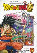 DRAGON BALL ซูเปอร์ Super เล่ม 11 - หนีตาย