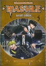 ศึกโลกเวทมนตร์คนพลังกล้าม - MASHLE -  เล่ม 05