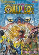 วัน พีซ - One Piece เล่ม 65