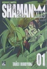 SHAMAN KING ราชันย์แห่งภูต เล่ม 01