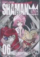 SHAMAN KING ราชันย์แห่งภูต เล่ม 06
