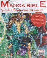 Manga Bible Episode 01 - HowTo Copic Technique