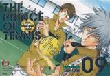 The Prince of Tennis เดอะ พรินซ์ ออฟ เทนนิส Season 2 เล่ม 09