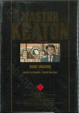 MASTER KEATON : Master คีตัน เล่ม 01