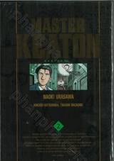MASTER KEATON : Master คีตัน เล่ม 02