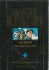 MASTER KEATON : Master คีตัน เล่ม 03