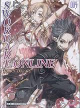 SWORD ART ONLINE เล่ม 04 FAIRY DANCE (นิยาย)