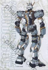 กันดั้ม ธันเดอร์โบลท์ : Mobile Suite Gundam Thunderbolt เล่ม 05