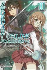 SWORD ART ONLINE PROGRESSIVE เล่ม 001