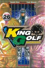 KING GOLF จอมซ่าราชานักหวด เล่ม 26