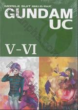 MOBILE SUIT GUNDAM UC V - VI (BOXSET) (นิยาย)